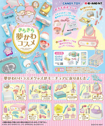 Re-Ment - Miniature Sanrio - Little Twin Stars Kirakira Yume-kawa Cosme 8 Pack Box