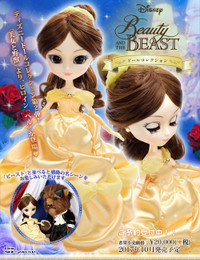 P-201 Disney Doll Collection Beauty and The Beast  Belle