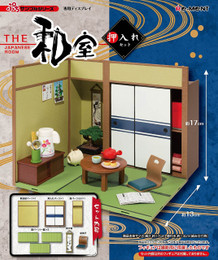 Re-Ment - Petit Sample - The Japanese Room - Oshiire Closet Set