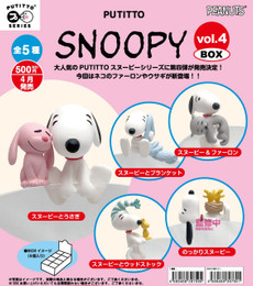 PUTITTO series - Snoopy Vol.4 - 8 Pcs Box