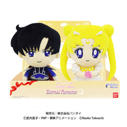 *Pre-order due date: 2018/09/19 - Sailor Moon Nuimas Plush Pair Set Princess Serenity & Endymion PRE-ORDER