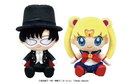 *Pre-order due date: While stock lasts - Sailor Moon Nuimas Plush Pair Set Sailor Moon & Tuxedo Mask PRE-ORDER
