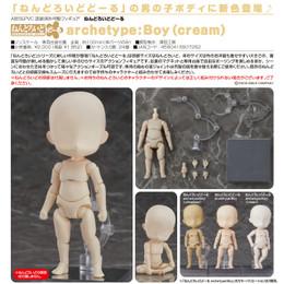 *Pre-order due date: 2019/01/20 - Nendoroid Doll Archetype Boy (Cream) PRE-ORDER