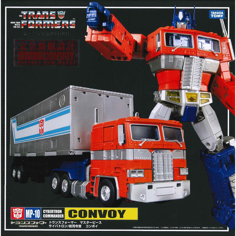 Mp 10 Transformers Masterpiece Optimus Prime 2015 Reissue