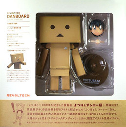 Revoltech Danboard Original Version [Renewal Package Box] by Kaiyodo