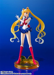Figuarts Zero Sailor Moon - Sailor Moon Crystal