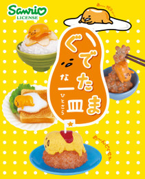 Re-Ment - Miniature Sanrio - Gudetama na Hitosara Eggs Dishes Set 8 Pack Box