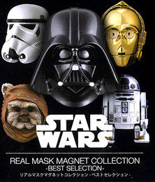 Kotobukiya Star Wars Real Mask Magnet Collection - Best Selection - 8 PCS Box