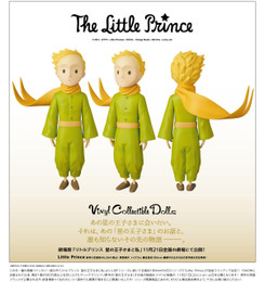 Vinyl Collectible Dolls No.248 VCD The Little Prince