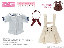 PNXS Girl Gymnasium Costume Set (Light Blue × Beige)