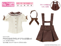PNXS Girl Gymnasium Costume Set (Off White × Brown)