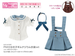PNXS Girl Gymnasium Costume Set (White × Blue)