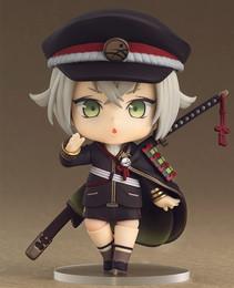 Nendoroid - Touken Ranbu Online Hotarumaru