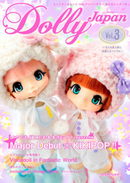 Dolly Japan Vol.3