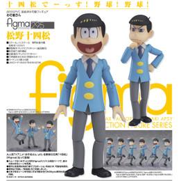 Figma 295 - Osomatsu-san: Jyushimatsu Matsuno