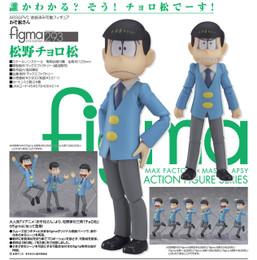 Figma 293 - Osomatsu-san: Choromatsu Matsuno