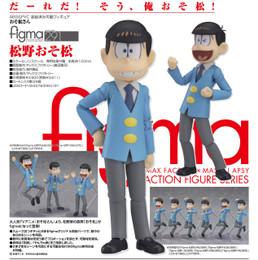 Figma 291 - Osomatsu-san: Osomatsu Matsuno