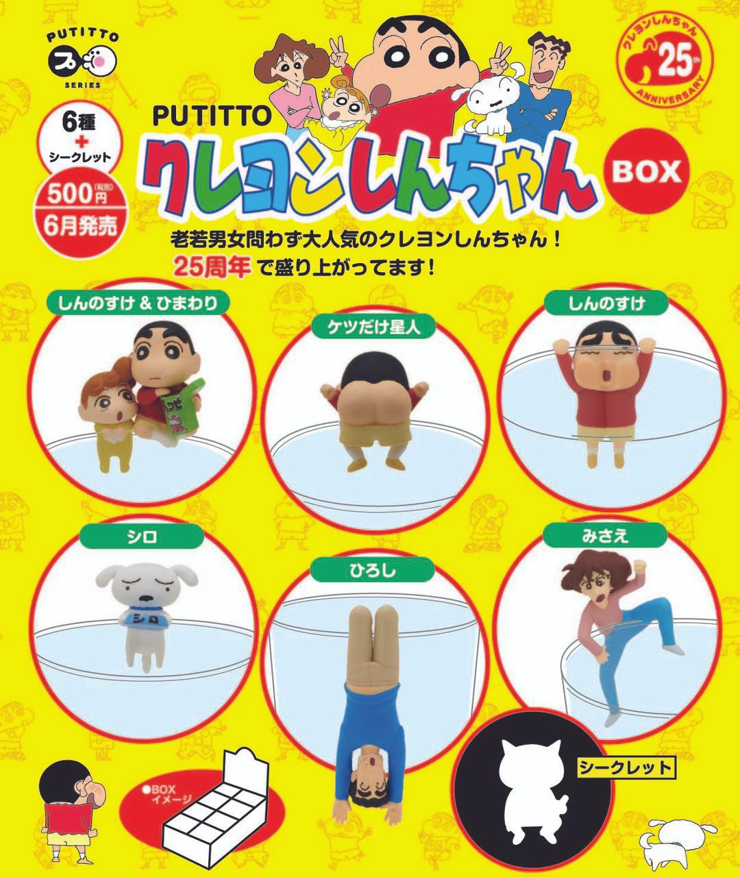 Crayon Shin-chan 8 Pcs Box