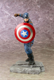 ARTFX+ Captain America Civil War: Captain America Civil War 1/10