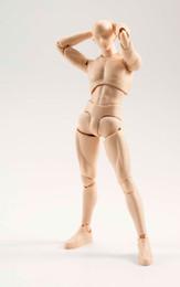 S.H.Figuarts - Body-kun (Pale orange Color Ver.)