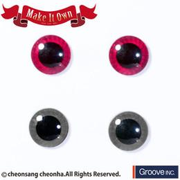 ME-002 MIO Eyechips - Pink  / Gray (2 Pairs set)