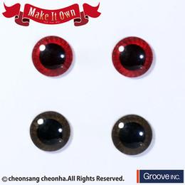 ME-006 MIO Eyechips - Dark Brown /  Ash Brown (2 Pairs set)
