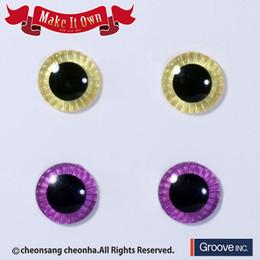 ME-009 MIO Eyechips - Lemon Yellow / Red Purple (2 Pairs set)