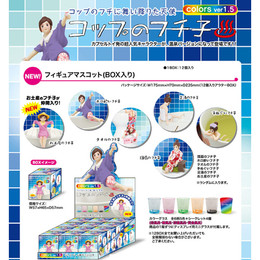 Cup no Fuchico - Cup no Fuchiko Onsen Colors v1.5 12 Pcs Box