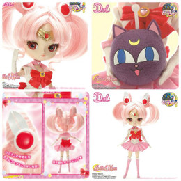D-154 Dal Sailor Chibi Moon Limited Luna P Plush Bandai Exclusive