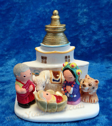 "3"" Nepal Nativity Scene Fair Trade from Peru"
