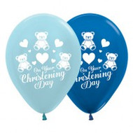 "30cm Christening ""Blues"" Latex - Pack of 6"