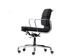 Vitra - EA217 office chair