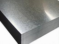 Steel Sheet Metal (1200mm x 2400mm)