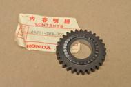 NOS Honda CB100 CB125 CL100 CL125 CT125 SL100 SL125 TL125 XL100 XL125 Kick Start Starter Pinion Gear 28211-383-000