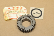 NOS Honda 1985-86 TRX125 Fourtrax High Drive Gear 32T 23941-VM6-000
