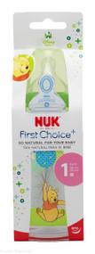 Lucan Pharmacy NUK® First Choice+ Winne The Pooh 300ml Bottle Size 1 Silicone Teat Medium Hole