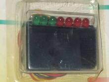 VARAD VS300 Green to Red 8 LED Scanner NEW