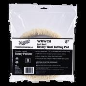 """WRWC8  Soft Buff Rotary Wool Cutting Pad - 8"""""""