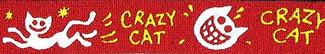 Crazy Cat Beastie Band Cat Collar