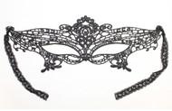 Masquerade Seductive Lace Mask