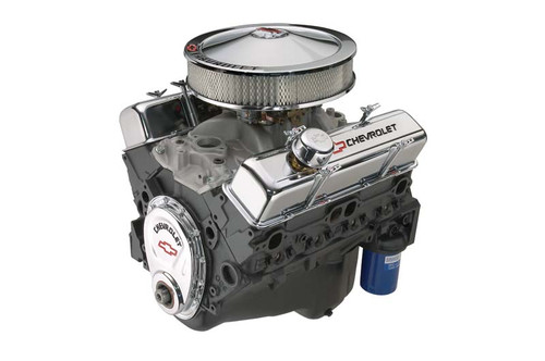 ENGINE ASM, 350/290 DELUXE KIT