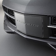Front Bumper Molding -  Cyber Gray