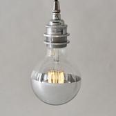 Hektor LED Filament G95 Silver Crown