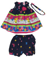 Baby kid set - colorful butterfly