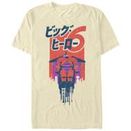 Big Hero 6   Four Color Hero   Men's T-shirt  