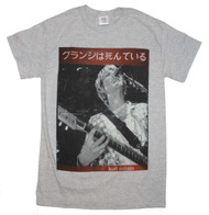 Kurt Cobain | Guitar Kurt | Men's T-shirt