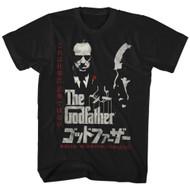 Godfather - Godfather