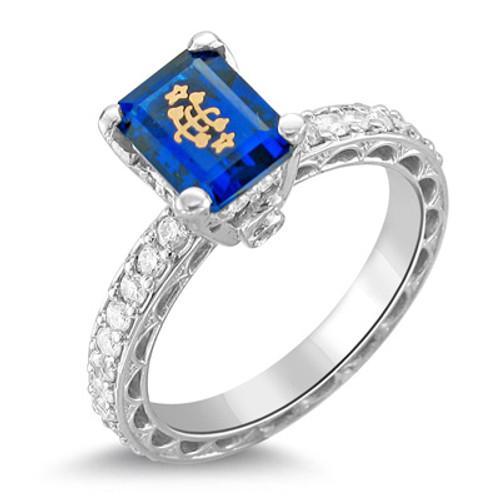 14k White Gold Blue Emerald Cut Bridge Eternity Baha'i Ringstone