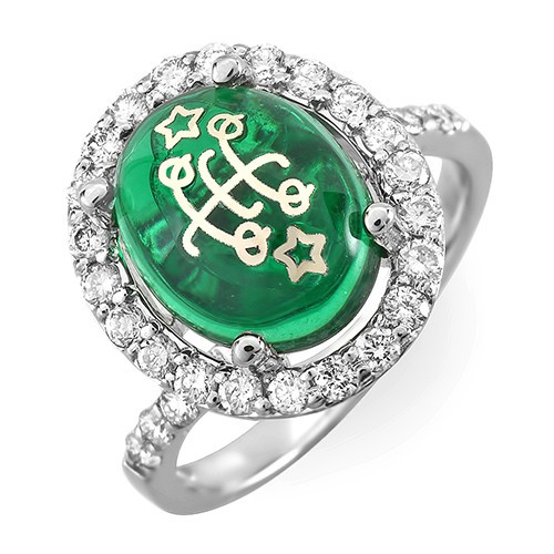 14k White Gold Halo Green Cabochon Baha'i Ringstone