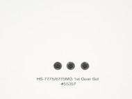 HS-7775/8775MG 1ST GEAR SET (x3)